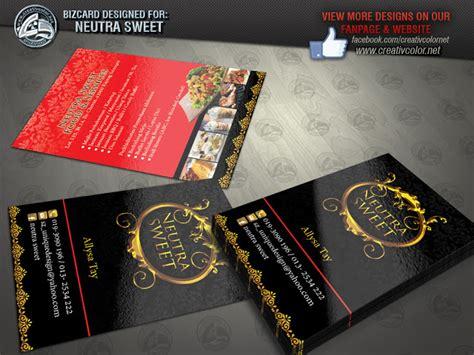 registered design adalah bizcard neutra sweet creativcolor bicara idea