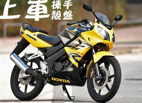honda cbr series honda cbr series review and photos