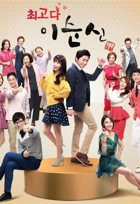 download mp3 korea you re the best lee soon shin ost full album k2ost free