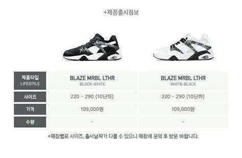 Harga Blaze Bts picture info bts x blaze time event 160201