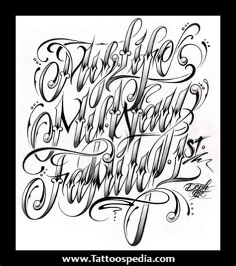 tattoo lettering generator manual qr code fonts qr free engine image for user manual download
