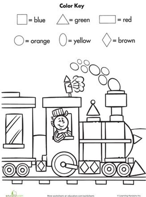 color by shape train pinterest coloring 2d and spanish