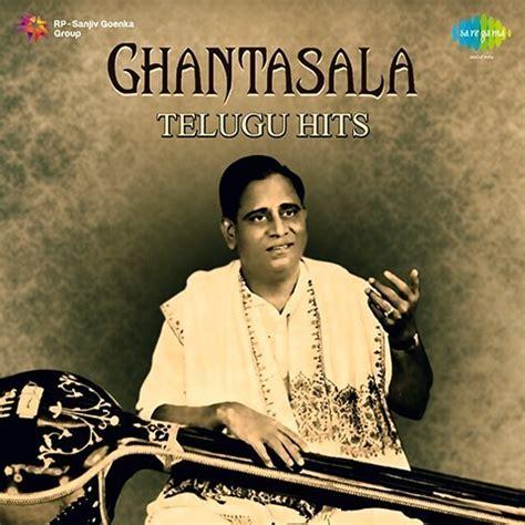 telugu ghantasala photos ghantasala telugu hits songs download ghantasala telugu