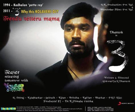 dhanush movie images with love quotes sad thanush tamil movie quotes quotesgram