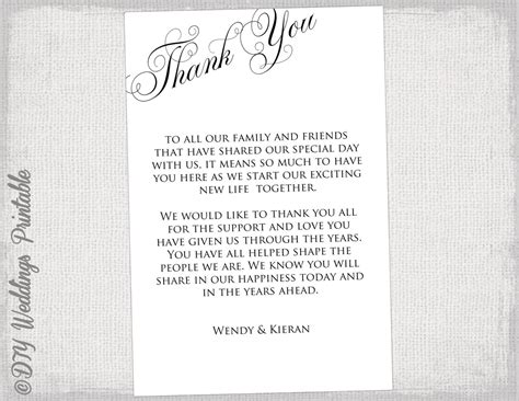 printable wedding thank you card template printable thank you card template black white wedding thank