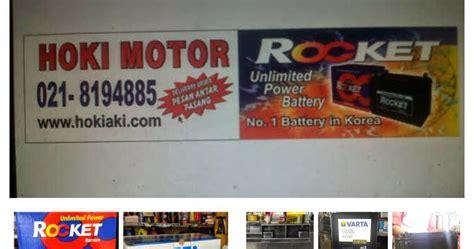 Accu Mobil Merk Rocket distributor resmi aki accu merk amaron rocket delkor globatt panasonic varta pusat accu