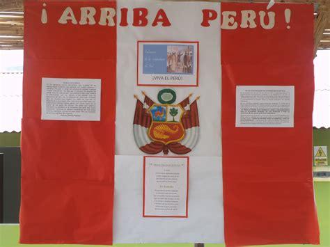 periodico mural de fiestas patrias peru periodico mural de fiestas patrias peru