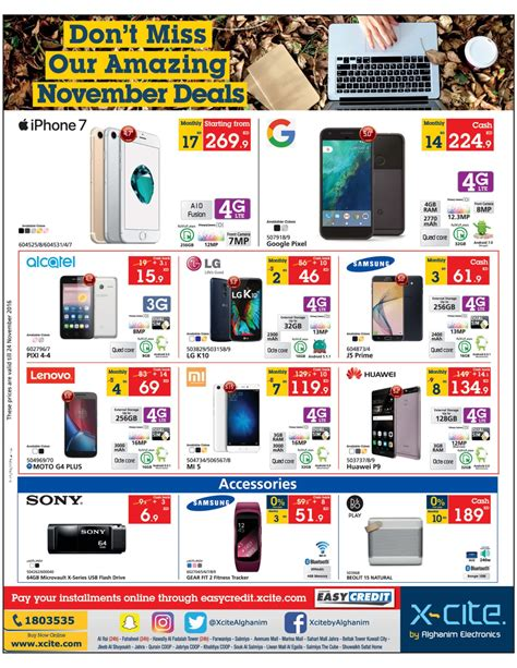 mobile phones offers kuwait local mobile phone offers xcite by alghanim