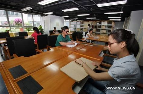 Library For Blind visually impaired read braille books at the national library for the blind in