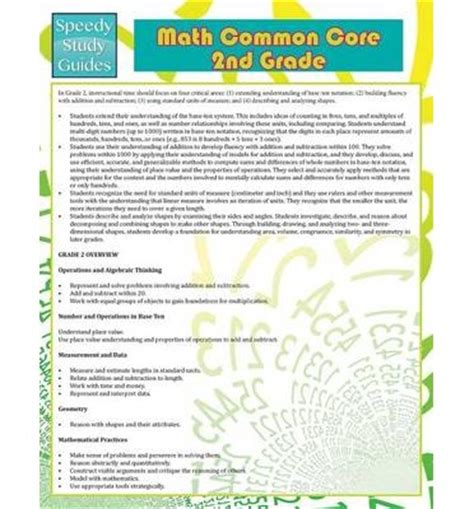 math 3 common core 11th grade speedy study guides ebook math common core 2nd grade speedy study guide speedy