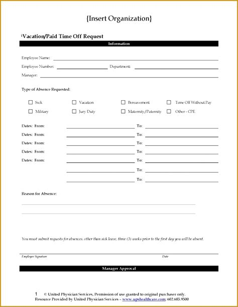 flyer design request form beautiful pto request form template contemporary exle