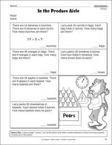 multiplication word problems for 3rd new calendar