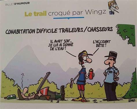 Et Pan Les Voyages D H Il