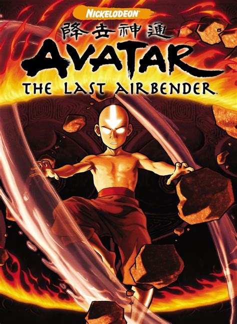 laste ned filmer la favorite avatar the last airbender tv database wiki fandom