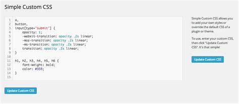 Handcrafted Css - come aggiungere css personalizzati in