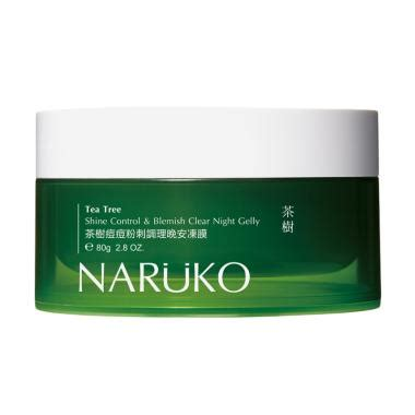 Harga Clear Blemish jual naruko tea tree shine blemish clear