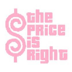 Right logo with trimmed letters in pink png game shows wiki wikia