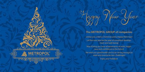 new year wishes for company metropol development company news the metropol