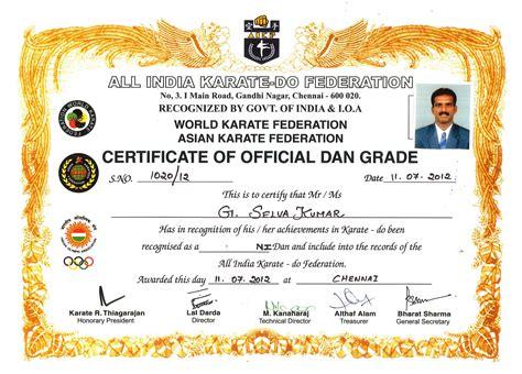 karate certificate template renshi g selvakumar isshinryu karate madurai