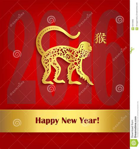 new year golden monkey new year greeting banner with golden paper silhouette of