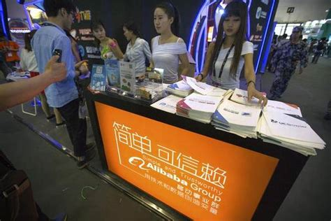 alibaba leadership program cyber court in china resolves first case in 30 minutes