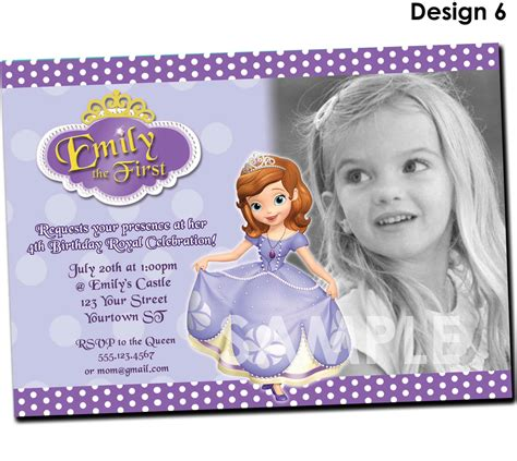 birthday invites astounding free birthday invitations online designs
