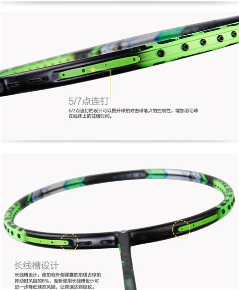 Raket Victor Tk Onigiri victor 2015 badminton racket tk onigiri badminton racket