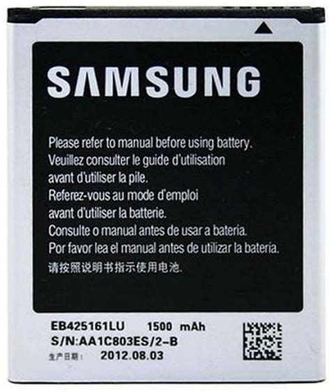 mobile samsung galaxy duos samsung mobile battery for samsung galaxy s duos 2 s7582