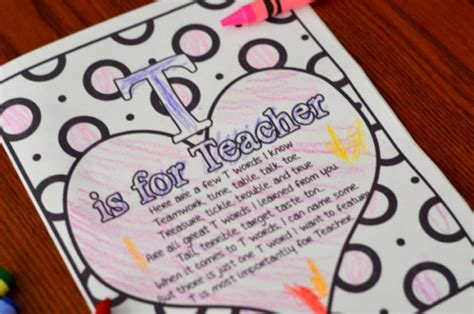 printable valentine card for teacher miniature masterminds