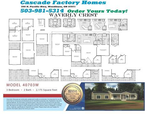 waverly crest 40703w fleetwood homes manufactured homes for fleetwood homes floor plans new 40703w waverly crest floor plan