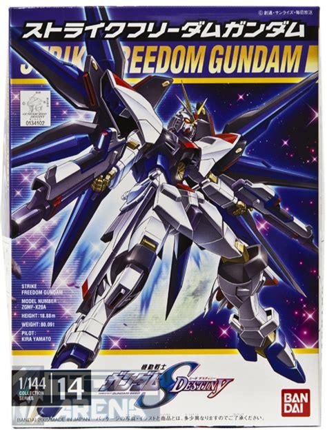 strike freedom gundam fg 1 144