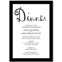 Dinner Invitation Letter Exle Business Dinner Invitation Template Sanjonmotel