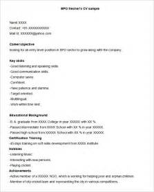 sle resume call center fresher