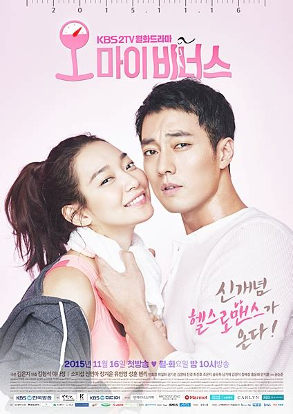 nonton film korea romantis 2015 nonton film oh my venus 2015 complete free movie tv