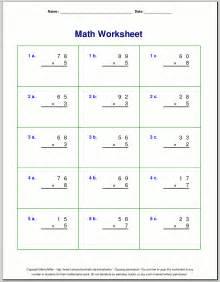 printable 2 digit multiplication worksheets double