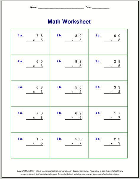 2 digit multiplication boxfirepress