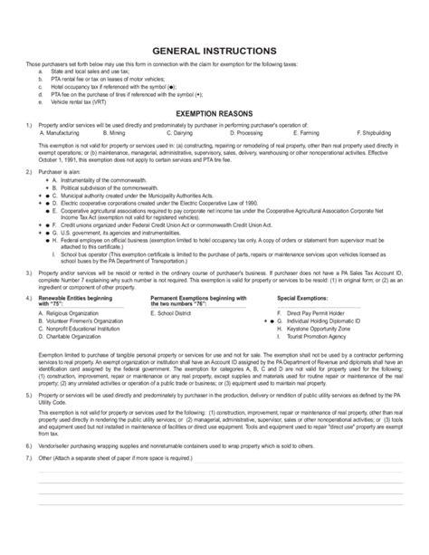 rev 1220 pennsylvania exemption certificate free