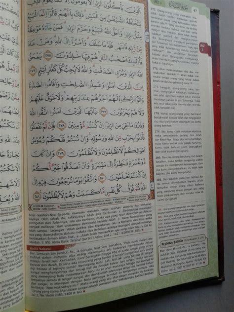 Al Quran Cordoba Haramain Tajwid Berwarna al qur an terjemah tajwid warna al haramain tafsir ringkas ayat ayat