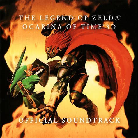 the legend of ocarina of time nintendo wiki fandom powered by wikia the legend of ocarina of time 3d nintendo 3ds wiki