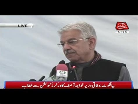 sialkot: fm khawaja asif addresses to pml n workers