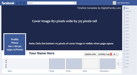 facebook cover layout template facebook timeline template