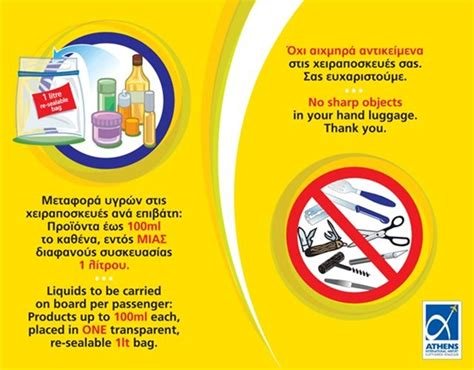Prohibited Cabin Baggage Items by Athens International Airport Prohibited Items