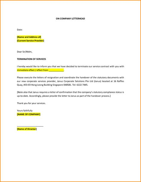 termination letter format for security services employment termination letters sles free 1000 images