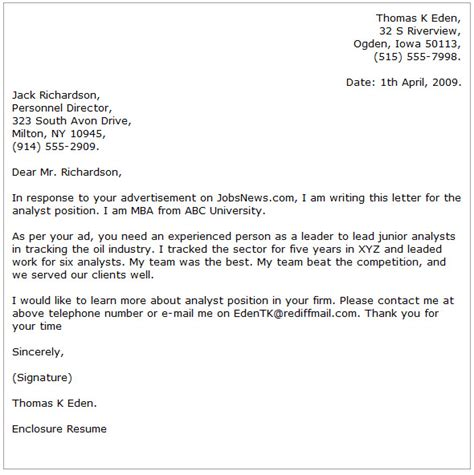 thank you letter business analyst analyst cover letter exles