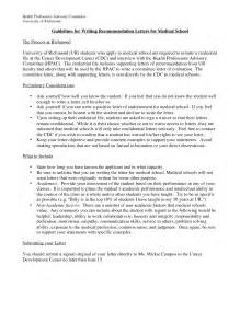 medical letter of recommendation template
