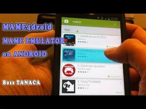 tiger arcade emulator apk android song info edit