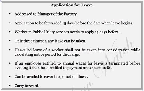 what is section 17 leave annual leave with wage section 79 of the factories act
