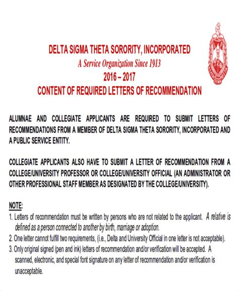 Letter Of Recommendation Delta Sigma Theta letter of interest delta sigma theta cheap college papers