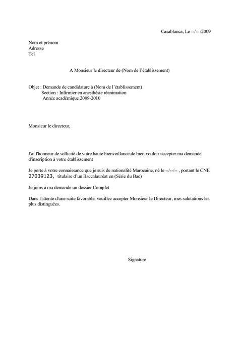 Mod Le De Lettre De Refus De Demande D Emploi Exemple De Demande Manuscrite De Candidature