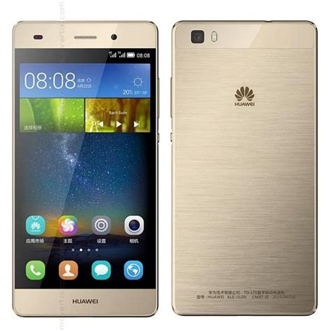 Hp Huawei P8 Lite Gold huawei p8 lite dual sim gold 6901443078646 movertix mobile phones shop